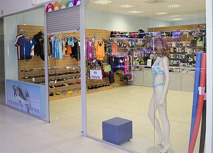 Магазин товаров для плавания Вольный стиль в ТК Совёнок